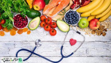 دانستنی های جالب دنیای تغذیه برای داشتن جسم و روح سالم