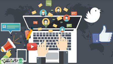 میزان اهمیت شبکه های اجتماعی برای کسبوکار