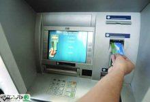 سرقت از حساب های بانکی به شیوه ی جدید در دستگاه های خودپرداز