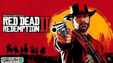 معرفی و نقد و بررسی بازی ویدئویی Red Dead Redemption 2