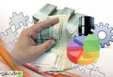 مشکل اقتصاد ایران از نگاه دکتر ستاری +ویدئو