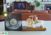 آموزش ساخت مولد برق رایگان با وسائل ساده برای دانش آموزان