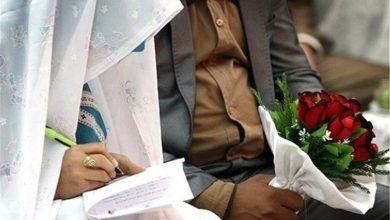 مراحل کامل ازدواج ایرانی +اینفوگرافیک