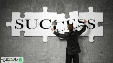 تبدیل شدن به یک کارآفرین موفق با 12 نکته ساده