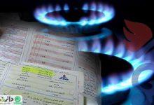 صرفه جويي در مصرف گاز طبيعي