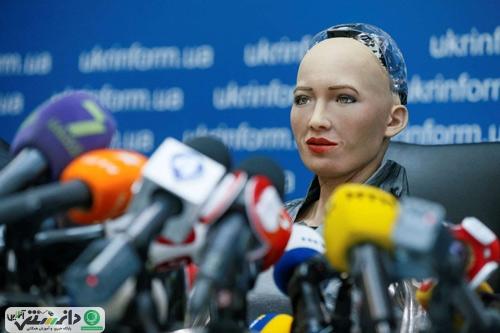 سوفیا روبات هوشمند انسان نما