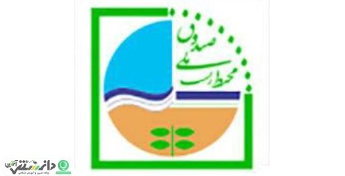 صندوق ملی محیط زیست و اهداف آن