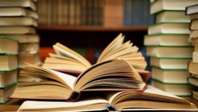 روز 24 آبان ماه، روز کتاب ، کتابخوانی و کتابدار