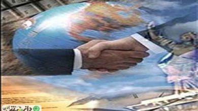 نقطه تجاری و ضرورت و مزایای ایجاد آن چیست؟
