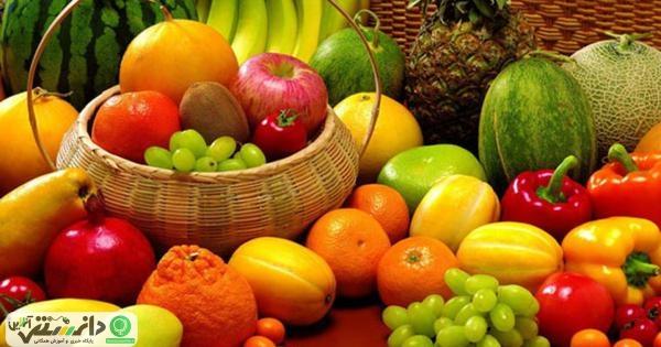 درمان بیماری ها با سبزی ها و میوه ها امکان پذیر است