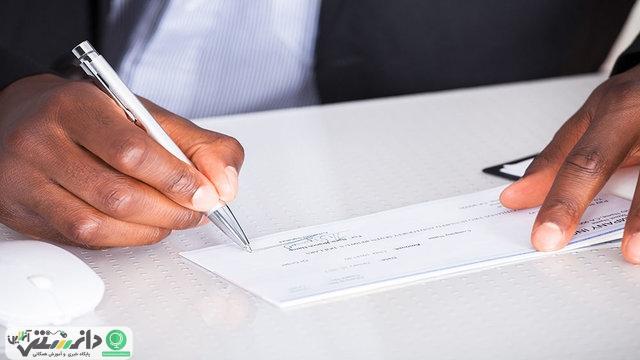 شرایط جدید چکهای تضمینی توسط بانک مرکزی ابلاغ شد