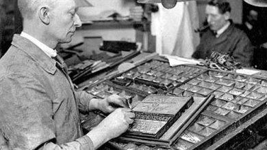 بررسی تاریخچه صنعت چاپ در جهان و ایران