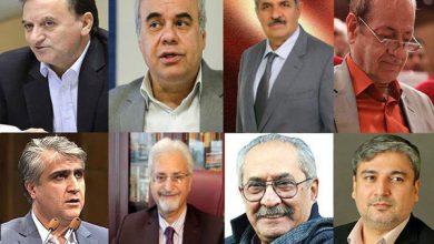 گزارش برگزاری چهارمین جشنواره تبلیغات ایران
