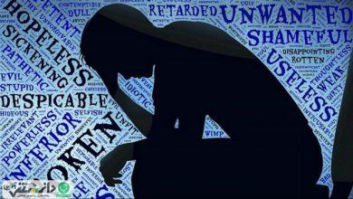 بررسی تأثیر احساسات بر سیستم ایمنی بدن