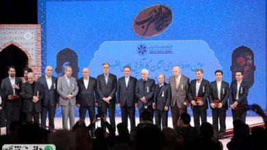 سومین دوره جشنواره امین الضرب با اهدای نشان کارآفرینان برتر