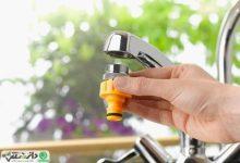 ضرورت استفاده از تجهيزات کاهنده مصرف آب با کيفيت داخلی