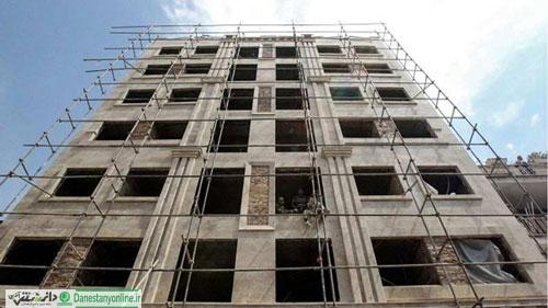 نحوه گرفتن مجوز ساخت و ساز آپارتمان