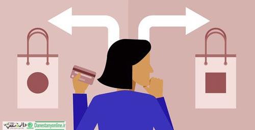 آگاهی مصرف کننده باعث افزایش کیفیت تولید می شود